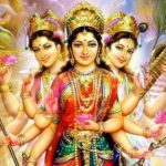 Durga Laksmi Sarasvati